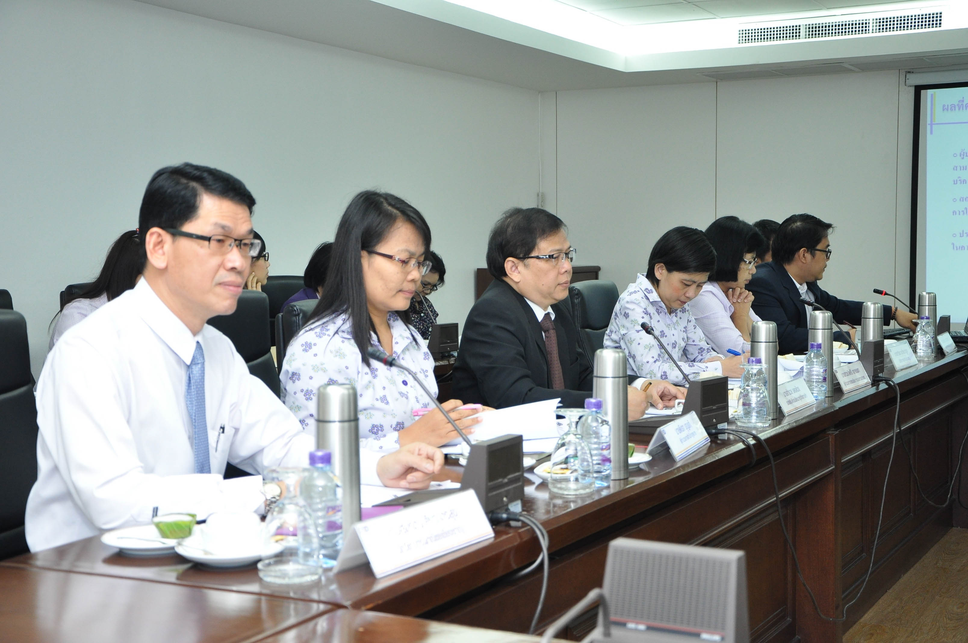 Meeting with the Department of Business Development