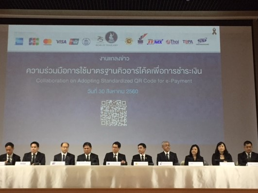 Press Conference on QR Code for e-Payment